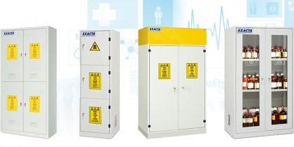 armoires-de-stockage-pour-produits-chimiques-et-corrosifs